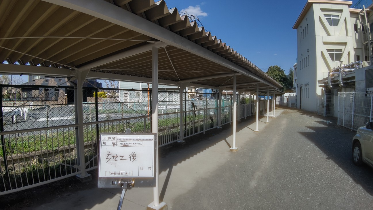 市内中学校駐輪場鉄骨塗装